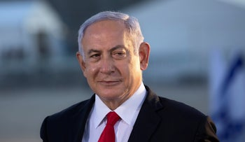 Benjamin Netanyahu at Ben-Gurion International Airport, last month.