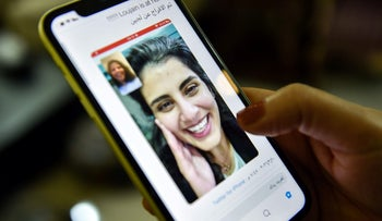 Loujain al-Hathloul talking to her sister on the day of her release yesterday in Riyadh, Saudi Arabia.
