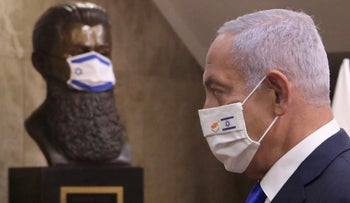 Netanyahu ahead of a press conference in Jerusalem, today.