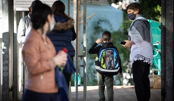 Children returning to school in Givatayim on Thursday.