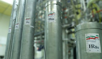 A handout picture released by Iran's Atomic Energy Organization shows atomic enrichment facilities Natanz nuclear power plant, south of Tehran.