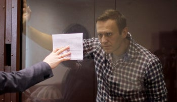 Russian opposition leader Alexei Navalny in Moscow, Russia.