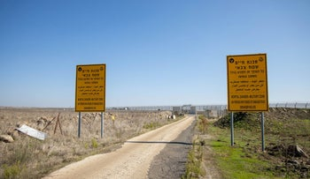 Warning signs near the border area between Israel and Syria, in November.