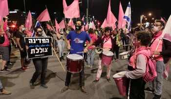 Israelis protest the unemployment rate in Be'er Sheva in December.