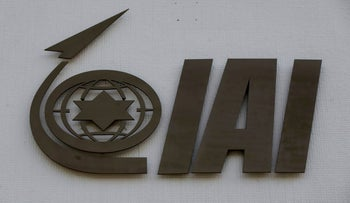 The logo of Israel Aerospace Industries at their offices near Or Yehuda, in 2017.