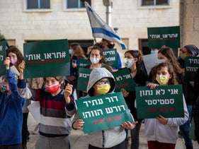 Demonstration for 7th to 10th graders in Jerusalem.