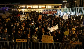 An anti-vaccination rally in Tel Aviv, this month