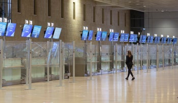 Ben-Gurion International Airport, the day before its closure, in January.