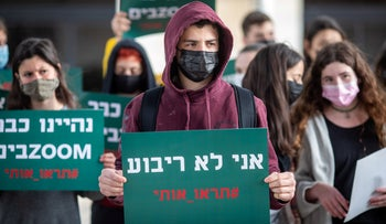Students protest in Jerusalem, calling to reopen schools.