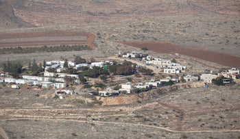 The Mitzpe Kramim outpost in the West Bank, in December.
