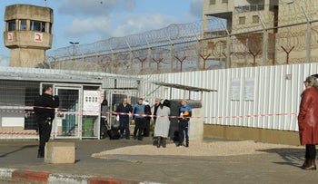 Sharon Prison, where the prisoner who died of the coronavirus was held, seen three years ago.