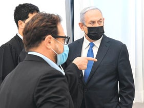 Netanyahu at his trial hearing last year.