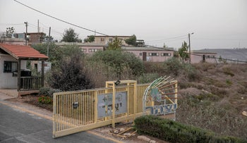 The Yitzhar outpost in the West Bank in 2019