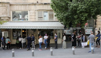 People stand in line outside a patisserie in Jerusalem, January.