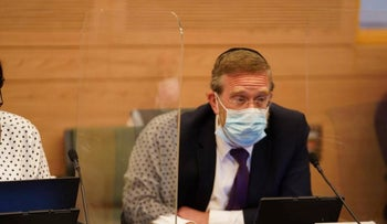 Yitzhak Pindrus at a Knesset meeting, two weeks ago.