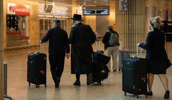 Passengers leaving the arrivals hall at Ben-Gurion International Airport, this week.