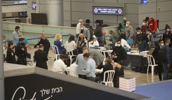 The arrivals hall at Ben Gurion Airport this week.