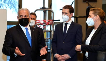"""Israeli Prime Minister Benjamin Netanyahu, left, visits a fitness gym with Austrian Chancellor Sebastian Kurz, center, and Danish Prime Minister Mette Frederiksen, to observe how the """"Green Pass,"""" for citizens vaccinated against COVID-19, is used"""