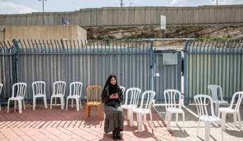 A vaccination center in Qalandiya, just north of Jerusalem and in the West Bank, last week