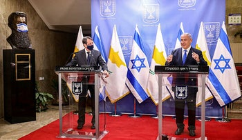 Cyprus' President Nicos Anastasiades and Israeli Prime Minister Benjamin Netanyahu during a joint press statement in February 2021