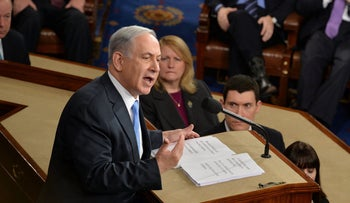 Prime Minister Benjamin Netanyahu speaking against the Iran nuclear deal in Congress six years ago.