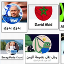 Images from porn sites and poor Arabic: Probe finds fake accounts helping to push out Netanyahu's official Arabic Facebook page