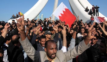 Bahrainis participating in a pro-democracy demonstration in Manama, during the 2011 uprising
