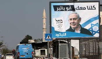A Likud election campaign poster in the Bedouin city of Rahat, on Wednesday.