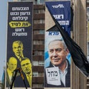 Yesh Atid and Likud campaign posters, last week