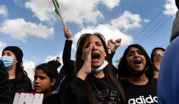 Protesters rally against violence in Arab communities in Jaljulya following the deadly shooting of a teenager, last week