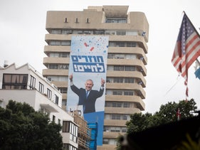 A Likud campaign poster in Tel Aviv, last week. The Hebrew reads 'Back to Life.'