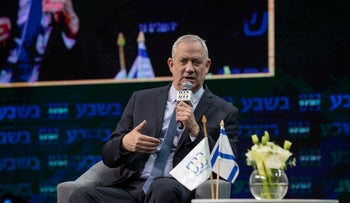 Once a contender for prime minister, Benny Gantz and his party are hovering over the electoral threshold