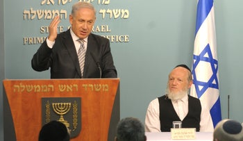File photo: Netanyahu and Yehuda Meshi-Zahav in a press briefing in Jerusalem.
