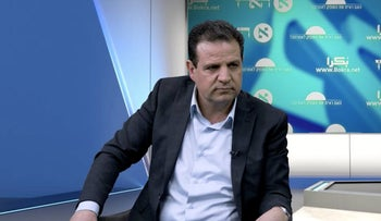 Joint List leader Ayman Odeh at the Haaretz conference on Tuesday