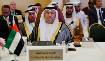 Former UAE Minister of State for Foreign Affairs Anwar Gargash at a meeting for the GCC, Arab and Islamic summits in Jeddah, Saudi Arabia, in 2019.