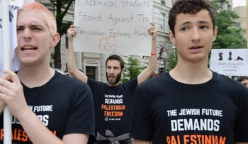 Members of IfNotNow and Rabbinical school students protesting Trump's U.S. Embassy move to Jerusalem in Washington, D.C., 2018.