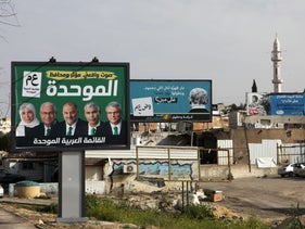Campaign posters in the Bedouin town of Rahat, last week