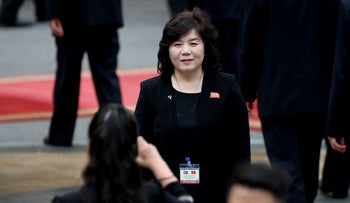 North Korean Vice Minister of Foreign Affairs Choe Son Hui, this week