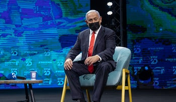 Netanyahu at a Channel 20 conference in Jerusalem, earlier this week