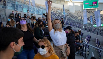 Audience members at a performance of Israeli musician Ivri Lider at a soccer stadium in Tel Aviv, last week.