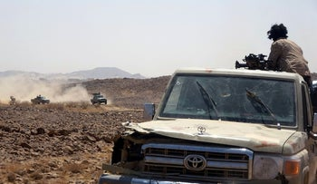 Forces loyal to Yemen's Saudi-backed government in northeastern province of Marib.