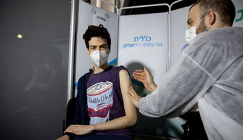 A coronavirus vaccination at Clalit Health Services in Jerusalem last week.