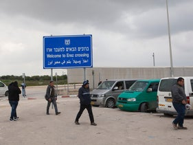 The Erez crossing between Israel and Gaza last year.