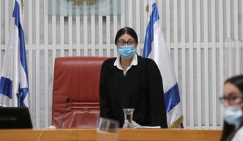Supreme Court President Esther Hayut in the court on Sunday.