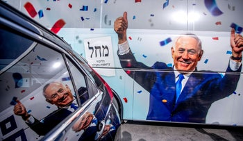 A Likud election campaign billboard featuring Netanyahu, this month.