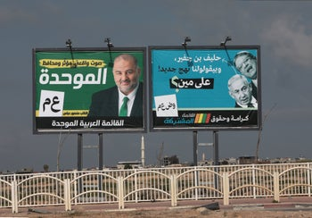 Arabic-language campaign billboards in Rahat from the United Arab List, left, and the Joint List.