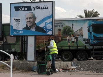 An Arabic-language campaign billboard from Prime Minister Netanyahu's Likud party in Rahat.
