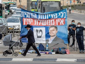 A Religious Zionism election poster featuring Bezalel Smotrich.