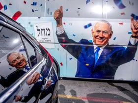 A campaign poster for Netanyahu's Likud party