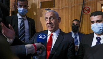 Benjamin Netanyahu speaks to journalists at a conference organized by Channel 20, last week.
